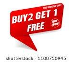 sale banner red  buy get free  | Shutterstock .eps vector #1100750945