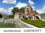 the church of agia foteini... | Shutterstock . vector #1100787077