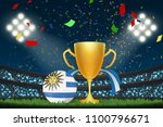 uruguay football with trophy... | Shutterstock .eps vector #1100796671