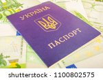 ukrainian passport against the... | Shutterstock . vector #1100802575