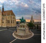 budapest   hungary   may 25... | Shutterstock . vector #1100807195