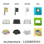 a signboard  a bookstore  a... | Shutterstock . vector #1100809451