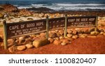 blur     in south africa  ... | Shutterstock . vector #1100820407