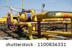 gas industry  emergency... | Shutterstock . vector #1100836331