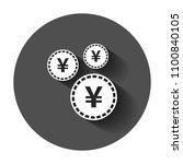 yen  yuan money currency vector ... | Shutterstock .eps vector #1100840105