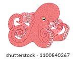 vector flat cartoon octopus.... | Shutterstock .eps vector #1100840267