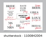 bachelorette party calligraphy... | Shutterstock .eps vector #1100842004