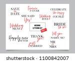 wedding calligraphy lettering... | Shutterstock .eps vector #1100842007