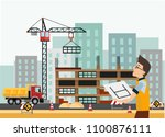building construction by an... | Shutterstock .eps vector #1100876111