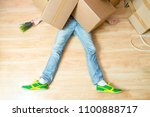 photo of man in jeans and... | Shutterstock . vector #1100888717