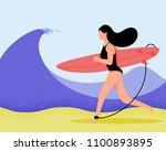 surfer girl on wave in flat... | Shutterstock .eps vector #1100893895