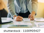 businessman working on project... | Shutterstock . vector #1100905427