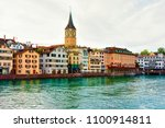zurich  switzerland   september ... | Shutterstock . vector #1100914811