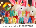 birthday greeting card closeup | Shutterstock . vector #1100917187