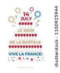 happy bastille day. the day of... | Shutterstock .eps vector #1100925944