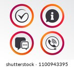 check or tick icon. phone call...   Shutterstock .eps vector #1100943395