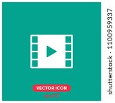 video player sign vector icon...