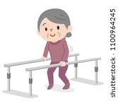 senior woman learning to walk... | Shutterstock .eps vector #1100964245