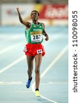 Small photo of BARCELONA - JULY 10: Yigrem Demelash of Ethiopia during 10000 Metres event of the 20th World Junior Athletics Championships at the Olympic Stadium on July 10, 2012 in Barcelona, Spain