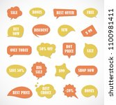 vector stickers  price tag ... | Shutterstock .eps vector #1100981411