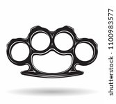 brass knuckles monochrome icon. ... | Shutterstock .eps vector #1100983577