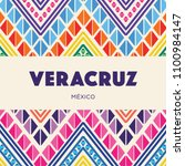 colorful mexican embroidery... | Shutterstock .eps vector #1100984147