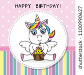birthday card. unicorn with cake | Shutterstock .eps vector #1100990627