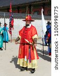 Small photo of SEOUL, KOREA-SEPTEMBER 27, 2017: Change of the guards ceremony at Gyeongbokgung Palace. Close up of the ceremonial guard dressed in colorful uniform, armed with weapons.