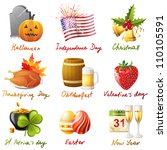 All holidays in 1 set - 9 highly detailed icons