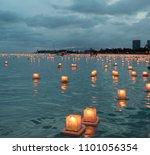 Lanterns Floating In Oahu...