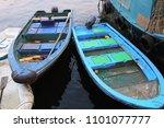 two fishing boat | Shutterstock . vector #1101077777
