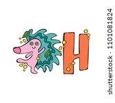 english letter h. hedgehog.... | Shutterstock .eps vector #1101081824