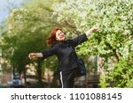happy cheerful forty year old... | Shutterstock . vector #1101088145