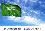 flag of saudi arabia on... | Shutterstock . vector #1101097544