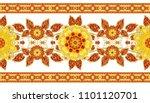 seamless pattern. brilliant... | Shutterstock . vector #1101120701