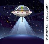 ufo poster. flying saucer ...   Shutterstock .eps vector #1101123854