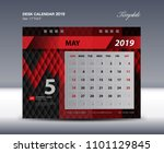 may desk calendar 2019 template ... | Shutterstock .eps vector #1101129845