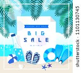 summer concept shopping event... | Shutterstock .eps vector #1101130745