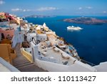 The Santorini Island. Morning...