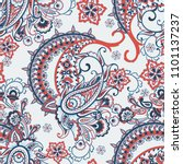paisley seamless pattern with... | Shutterstock .eps vector #1101137237