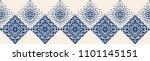 ikat geometric folklore... | Shutterstock .eps vector #1101145151