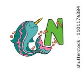 english letter n. narwhal.... | Shutterstock .eps vector #1101176384