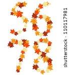 autumn maples leaves letter set | Shutterstock . vector #110117981
