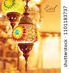 eid mubarak meaning blessed eid ... | Shutterstock . vector #1101183737