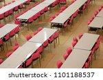 cafeteria in school | Shutterstock . vector #1101188537