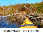 bow of yellow kayak against the ...   Shutterstock . vector #1101190781