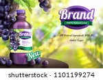 grape bottled juice on wooden... | Shutterstock .eps vector #1101199274