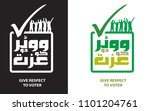give respect to voter written...   Shutterstock .eps vector #1101204761