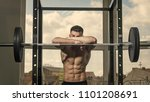man with nude torso in gym... | Shutterstock . vector #1101208691