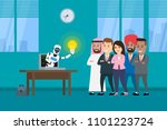 international business team... | Shutterstock .eps vector #1101223724